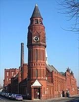 Green Lane Mosque sym.jpg