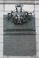 Groningen - Willem Valk - Bevrijdingsplaquette.jpg