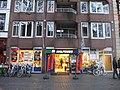 Grote Markt Breda DSCF2854.JPG