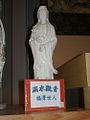 Guanyin 觀音 (5380174384).jpg