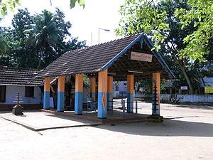 Chavara - Guhananda Puram temple