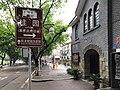 Guiyuan Entrance.jpg