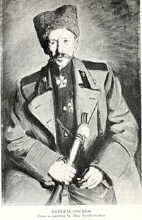 Vasily Gurko Russian general