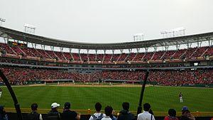 Gwangju - Gwangju-Kia Champions Field, home field of Kia Tigers.