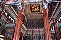 Gyeongbokgung Palace, Seoul, 1395 (53) (41130004771).jpg