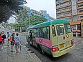 HK 北角半山 North Point Mid-Levels 雲景道 60 Cloud View Road Hilltop Mansion Apr-2014 minibus 25 Toyota Coaster brand.JPG