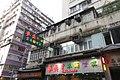 HK 天后 Tin Hau 琉璃街 Lau Li Street Kam Kee Mansion Mak's Noodle shop Nov 2017 IX1 (3).jpg