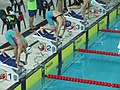HK 維多利亞公園游泳池 Victoria Park Swimming Pool 第六屆全港運動會 The 6th Sport Games May 2017 IX1 15.jpg