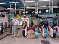 HK 香港南區 Southern District WCH 黃竹坑 Wong Chuk Hang MTR 海洋公園站 Ocean Park Station January 2019 SSG 05.jpg