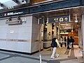HK ALC 鴨脷洲 Ap Lei Chau 利東邨道 Lei Tung Estate Road 利東站 Lei Tung Estate MTR Station A exit December 2019 SSG 02.jpg