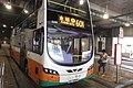 HK Admiralty MTR Station Bus Terminus NWFBus 601 n visitor 金鐘地鐵站 東 巴士總站 Sept 2017 IX1.jpg