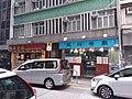 HK CWB 銅鑼灣 Causeway Bay 信德街 Shelter Street shop restaurants August 2018 SSG.jpg