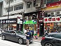 HK CWB Causeway Bay Jardine's Bazaar April 2021 SS2 09.jpg