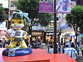 HK Causeway Bay Times Square evening South Africa World Cup 2010 Icon figure Zakumi 羅素街 Russell Street.jpg