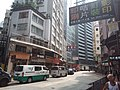 HK Central 皇后大道中 Queen's Road August 2018 SSG 01.jpg