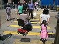 HK Disabled people Transport Queen s Road Central Yellow Lines Crossway.JPG