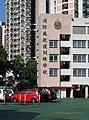 HK FireServicesAmbulanceCommandTrainningSchool.JPG