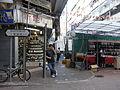 HK Jordan 寧波街 Ning Po Street sign 11 near 廟街 Temple Street visitor.jpg