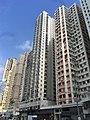 HK Kennedy Town Praya residential building facades Nov-2012.JPG