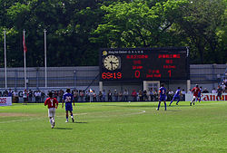 HK Kitchee Vs Sha Tin 2009FACup.JPG