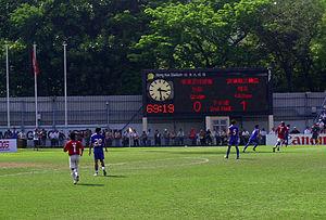 Shatin SA - Kitchee SC playing against Sha Tin FC at the old Mong Kok Stadium.