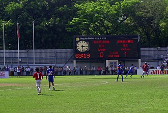 Shatin SA - Kitchee SC playing against Sha Tin FC at the old Mong Kok Stadium.