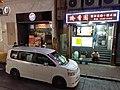 HK SW 上環 Sheung Wan 晚上 night 永樂街 Wing Lok Street September 2020 SS2 09.jpg