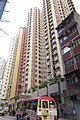 HK SYP 皇后大道西 Queen's Road West Sai Ying Pun residential buildings August 2017 IX1.jpg