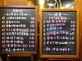 HK SYP Des Vouex Road West restaurant menu 黑板 Blackboard May 2016 DSC.jpg