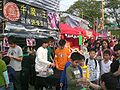 HK Sham Shui Po Fa Hui Park Flower Fair Hang Seng School of Commerce HSSC 恆生商學院.JPG