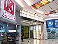 HK TKL 調景嶺 Tiu Keng Leng 都會駅 MetroTown mall shops night July 2019 SSG 13.jpg