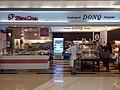 HK TKO 將軍澳 Tseung Kwan O PopCorn mall interior May 2019 SSG 05.jpg