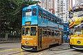 HK Tramways 1 at Happy Valley (20181012164721).jpg