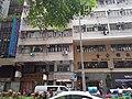 HK WC 灣仔 Wan Chai 駱克道 Lockhart Road 15pm September 2020 SS2 29.jpg