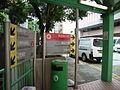 HK WC Ruttonjee Hospital 60804 trs.jpg