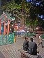 HK Yau Ma Tei night Shanghai Street 油麻地社區中心休憩花園 Yau Ma Tei Community Centre Rest Garden YMTCCRG Apr-2013.JPG