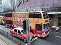 HK tram view 灣仔 Wan Chai 軒尼斯道 Hennessy Road May 2019 SSG 02.jpg