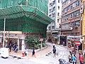 HK tram view 西營盤 Sai Ying Pun 德輔道西 Des Voeux Road West January 2019 SSG 22 Ko Shing Street.jpg