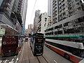 HK tram view SKW 筲箕灣道 Shau Kei Wan Road February 2020 SS2 11.jpg