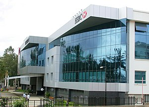 HSBC Bank India - HSBC Building in Bangalore
