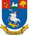 Huy hiệu của Szentgyörgyvár