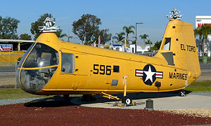 Flying Leatherneck Aviation Museum - Image: HUP 2 Retriever