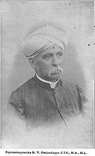 H. V. Nanjundaiah