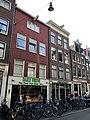 Haarlemmerstraat, Haarlemmerbuurt, Amsterdam, Noord-Holland, Nederland (48720233297).jpg