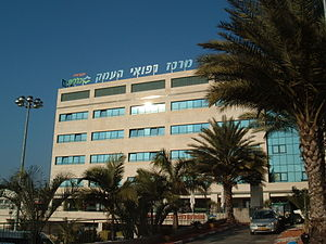 HaEmek Medical Center - Front view of the HaEmek Medical Center Campus
