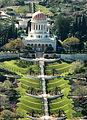 Haifa 5694-1.jpg