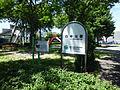 Hakuchu Park of Sapporo.JPG