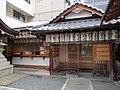Hakusan jinja Nakagyo-ku Kyoto 006.jpg