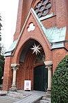 Hamburg-Blankenese, entrance to the Lutheran church.jpg