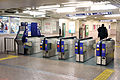 Hankyu Shonai Station Ticket Gate.JPG